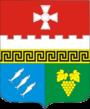 Герб Балаклавы