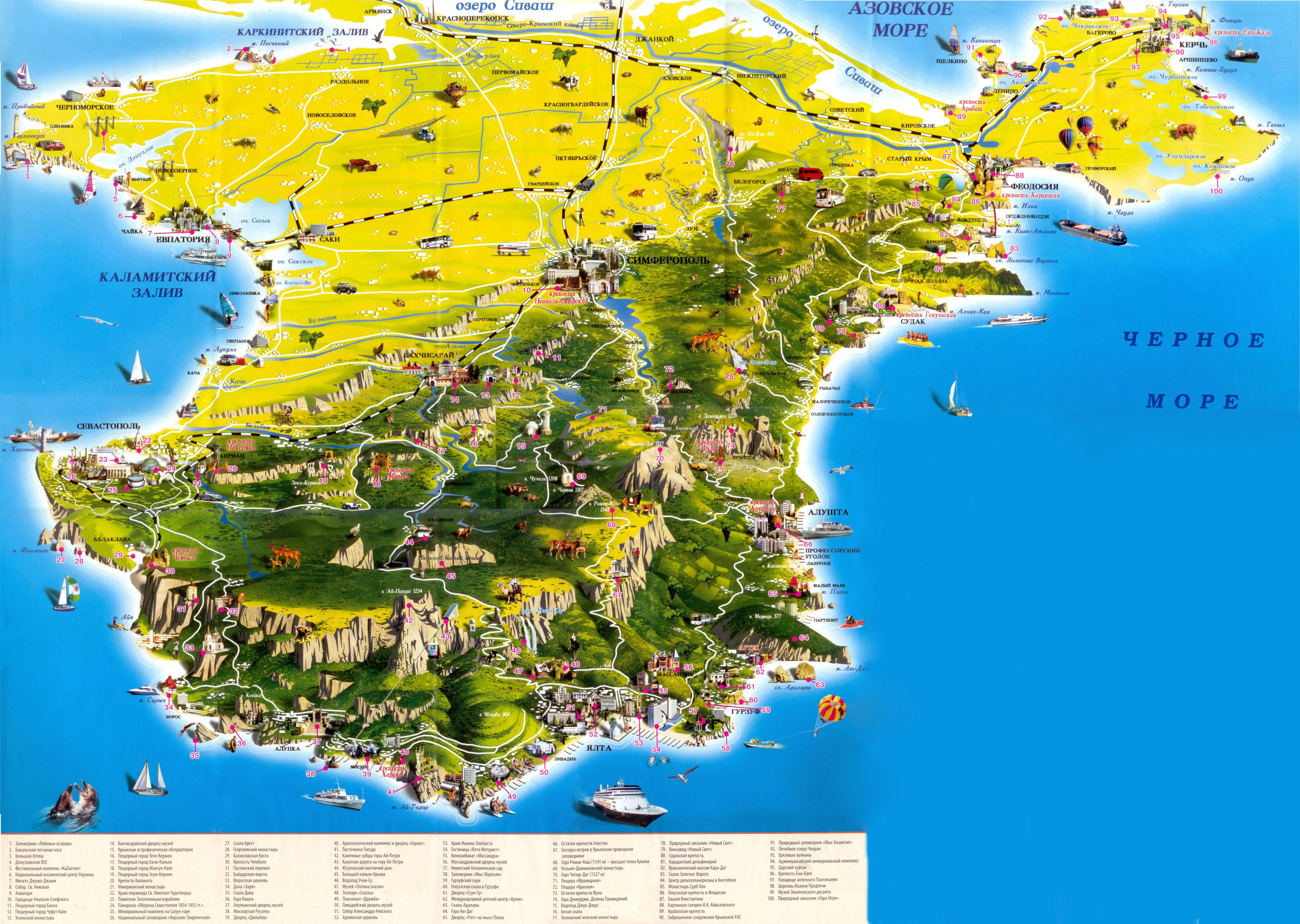 Крым. Подробная туристическая карта с достопримечательностями