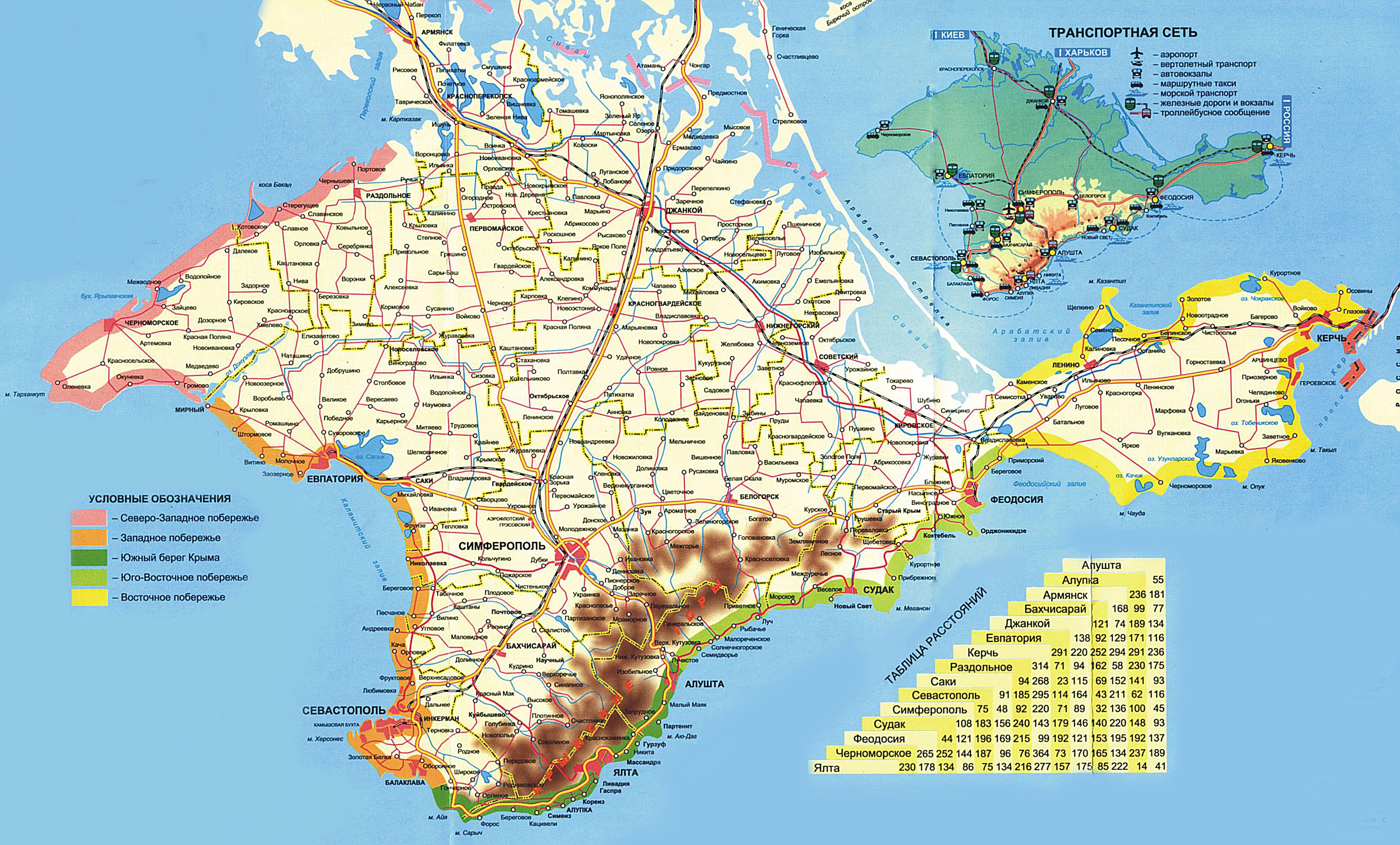 Карта Крыма с расстояниями между городами