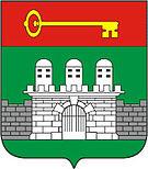 Герб г. Армянска. Крым