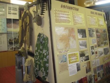 Армянский Историко-краеведческий музей