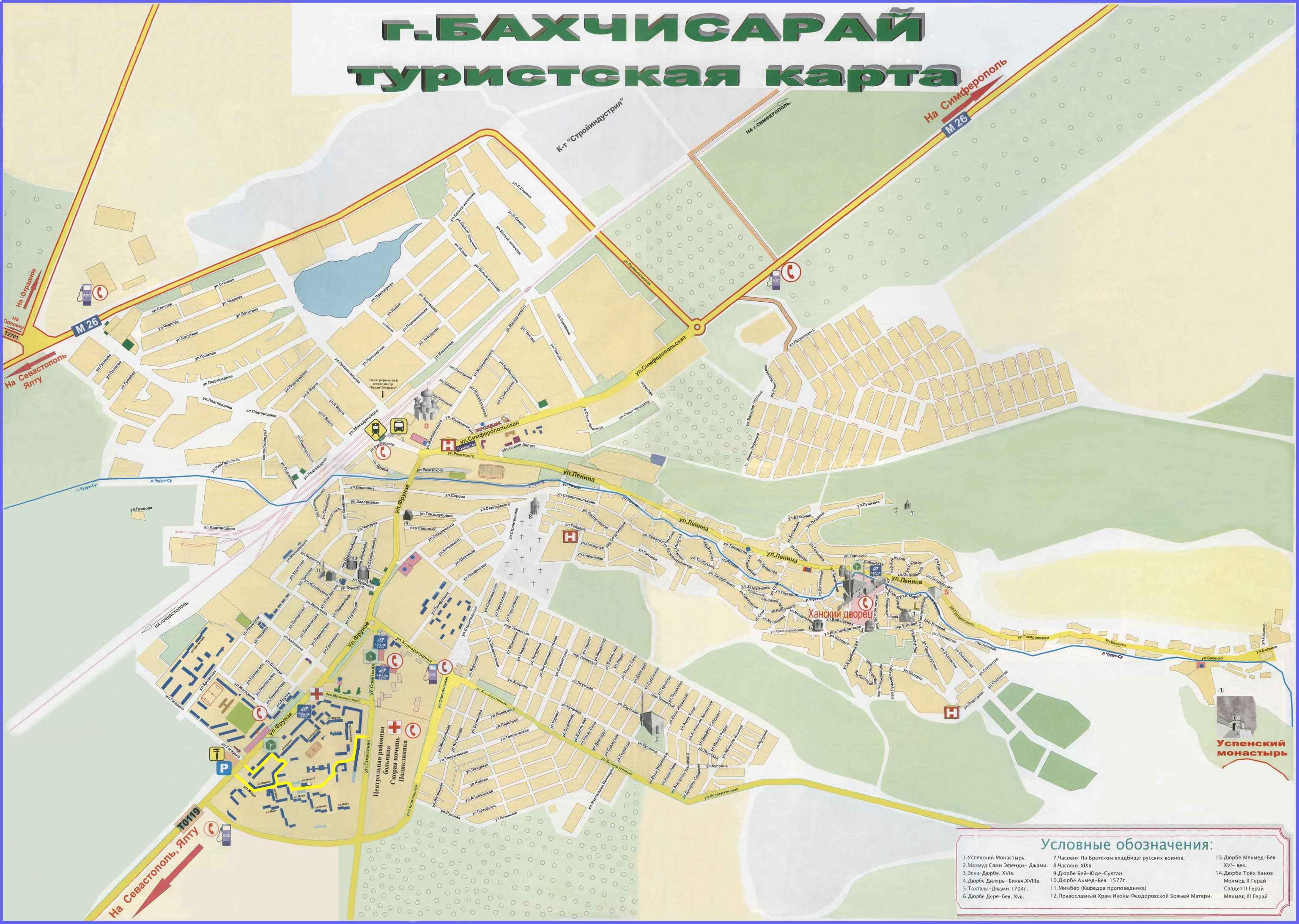 Бахчисарай. Туристическая карта