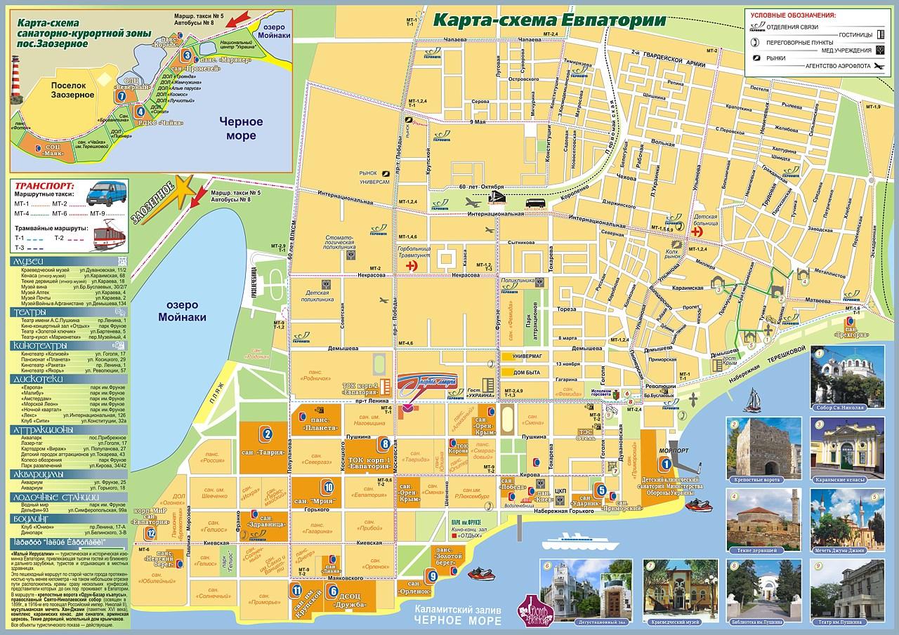 Карта-схема Евпатории