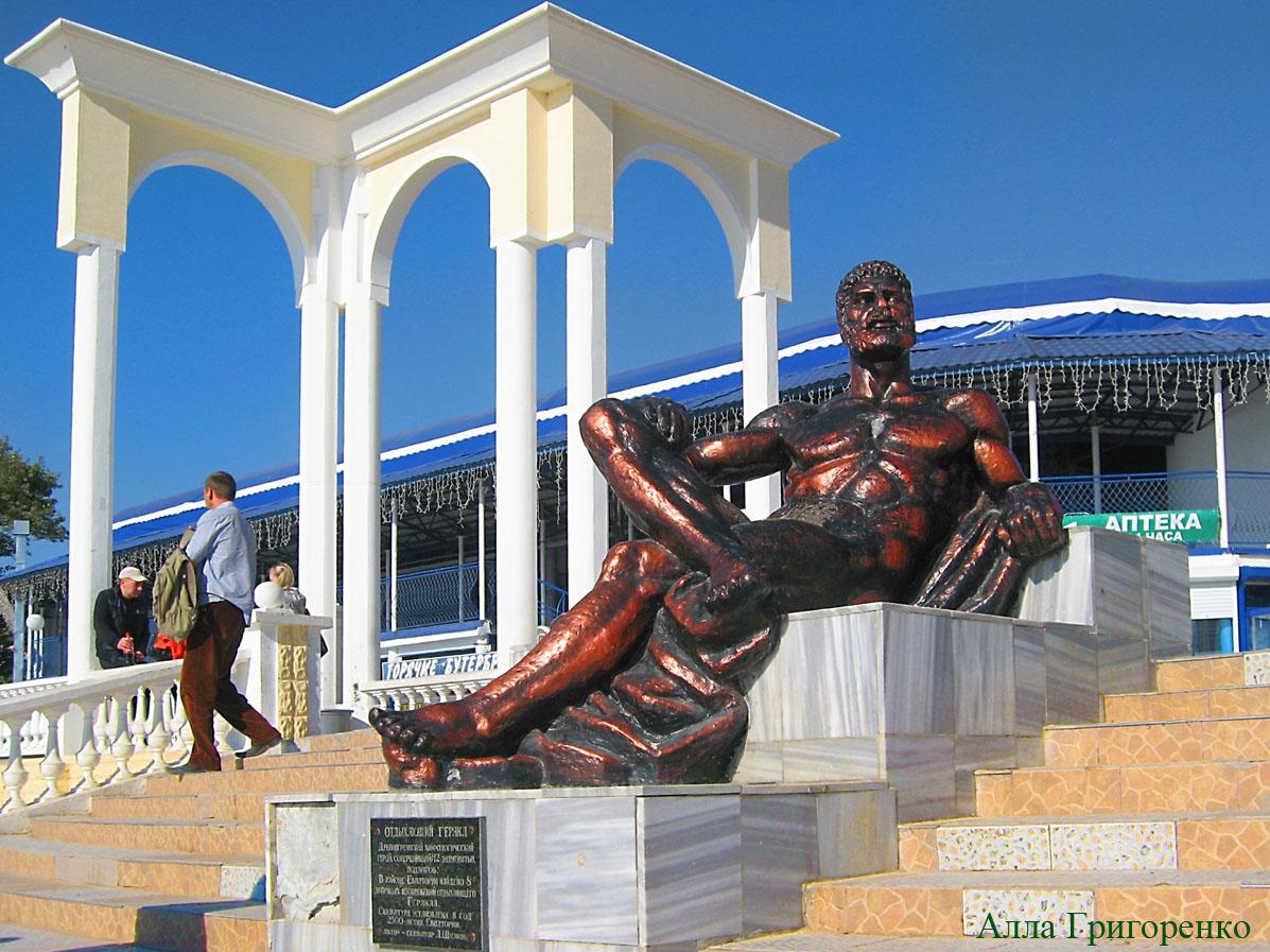 Евпатория. Скульптура «Отдыхающий Геракл»