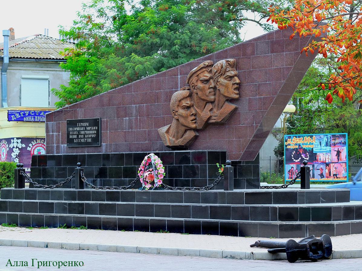Евпатория. Памятник героям евпаторийского морского десанта