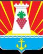 Герб Алушты