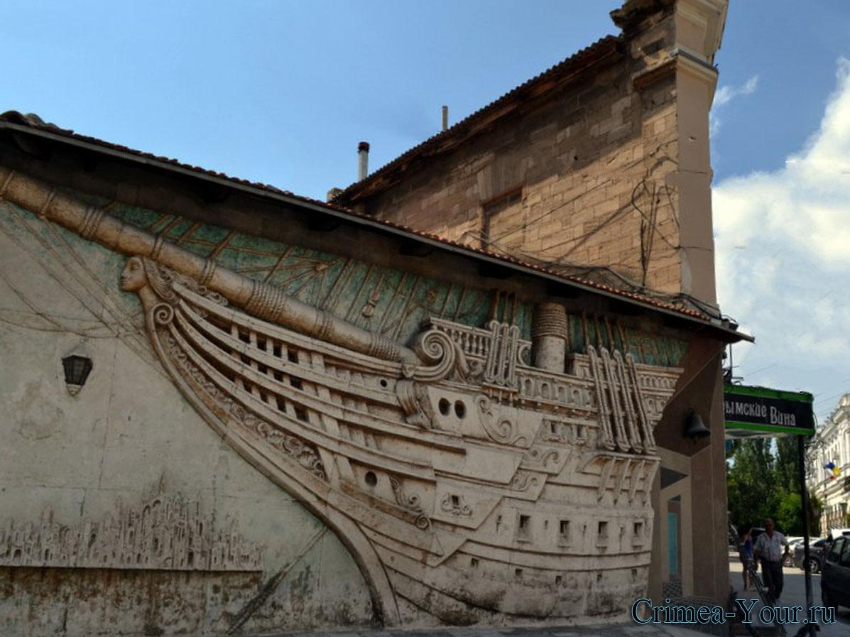Феодосия. Восточная стена музея панно Бригантина
