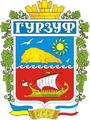 Герб Гурзуфа