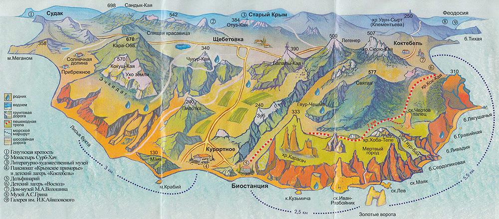 Туристическая карта Карадага