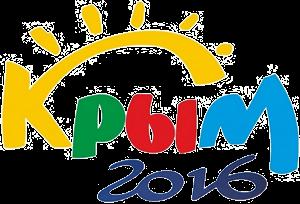 Крым 2016. Какой он?
