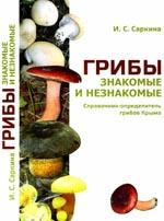 Книжная библиотека Крыма на сайте