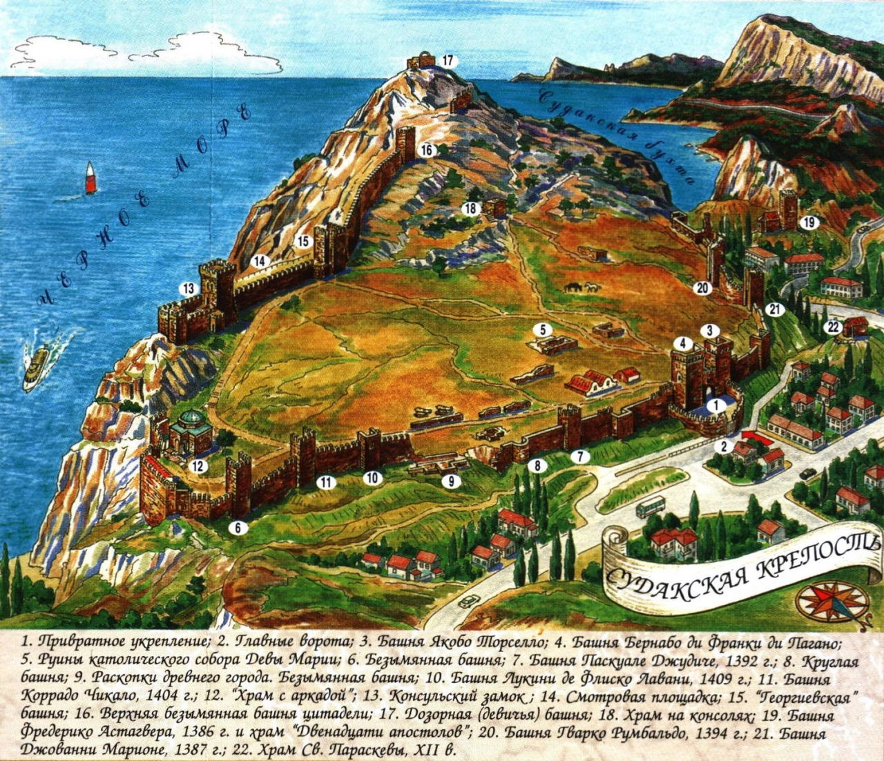 Подробная карта Генуэзской крепости