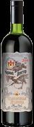 Вино марочное десертное красное: Черный доктор