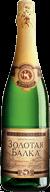 Вино Золотая балка