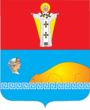 Герб Партенита