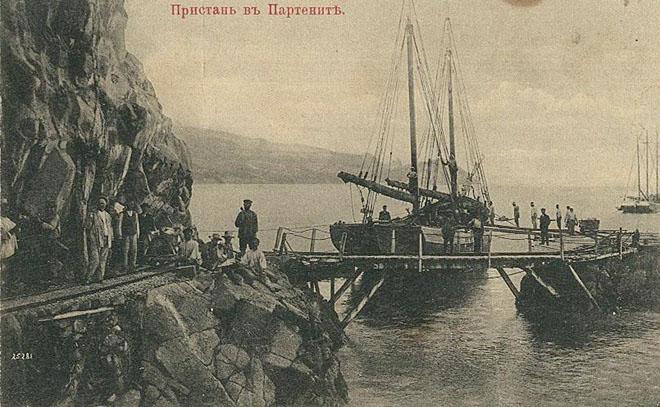 Пристань Партенита