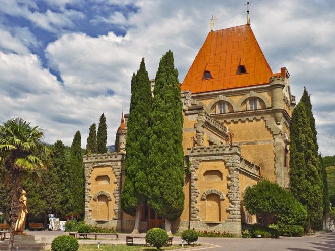 Дворец Гагариной