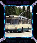Троллейбус Крым