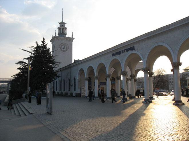 Жд вокзал Симферополь