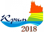 Крым 2018