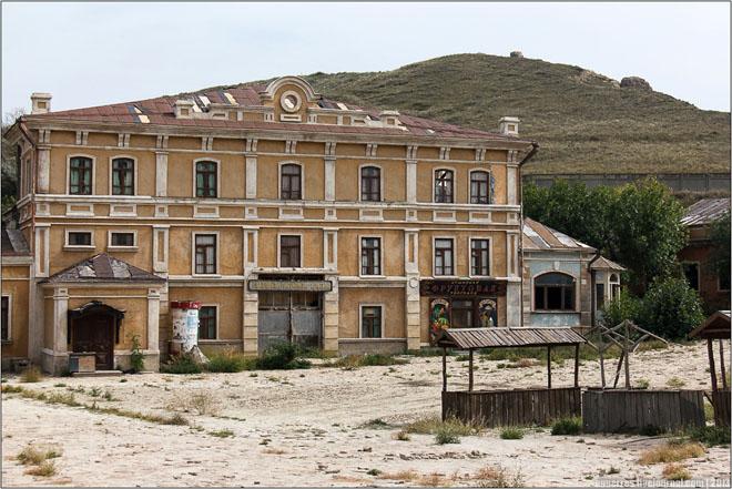 гидроприбор, Крым, Орджоникидзе