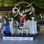 отдых в Крыму 2019